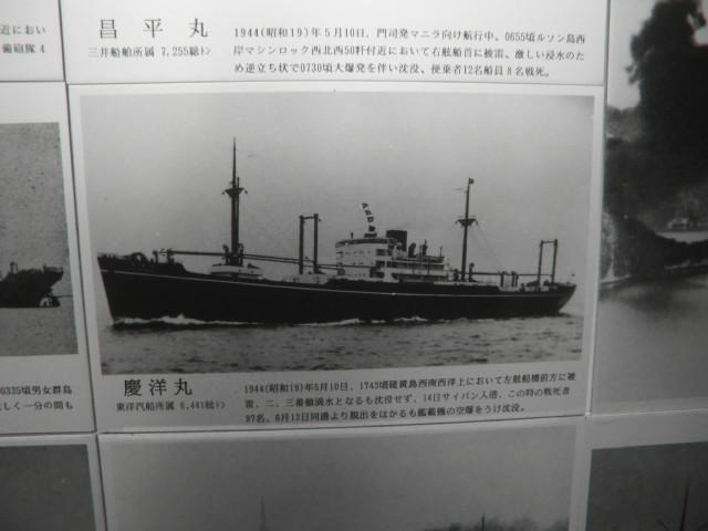 Cimg8078